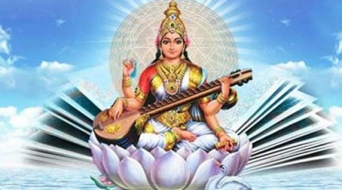Basant panchami 2019, vasant panchami 2019, basant panchami puja, basant panchami saraswati puja mantra, saraswati puja vidhi, vasant panchami puja vidhi, goddess saraswati, Basant Panchami Shubh Muhurat, When is Basant Panchami Saraswati Vandana, Saraswati path, Saraswati puja, When is Basant Panchami Saraswati Vandana, Saraswati path, Saraswati puja,बसंत पंचमी 2019, सरस्वती पूजा, सरस्वती पूजा विधि, सरस्वती पूजा मंत्र, सरस्वती पूजा कैसे करें, सरस्वती पूजा मंत्र, सरस्वती पूजा, सरस्वती पूजा विधि, वसंत पंचमी, वसंत पंचमी कब है, बसंत पंचमी, बसंत पंचमी 2019, बसंत पंचमी शुभ मुहूर्त, बसंत पंचमी कब है, बसंत पंचमी सरस्वती वंदना, सरस्वती पाठ, सरस्वती स्त्रोत, सरस्वती पूजा 2019,Hindi News, News in Hindi, hindlives news