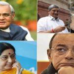 bjp lost their five senior leaders