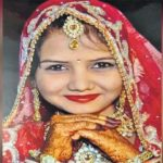 newly married women dead
