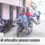 husband body on rickshaw
