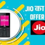 reliance jio diwali offer