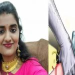 priyanka reddy death