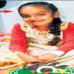father killed daughter for marriage