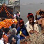 vashishth narayan singh funeral