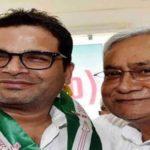 delhi assembly election 2020
