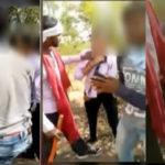 lovers couple beat up in maharashtra
