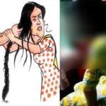 woman cruelly beaten with rod