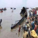 boat accident in gopalganj