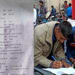 contract teachers strike in bihar