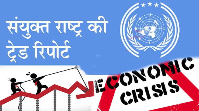 economy crisis after coron virus