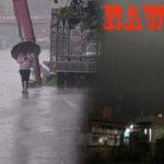 Bihar Weather Forecast