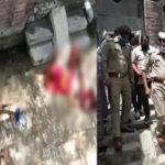Woman brutally murdered in kasganj