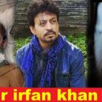 irfan khan dies hindi news