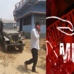 youth killed for property in patna