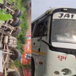 bus truck accident in bhagalpur