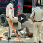 youth beaten by police in mp