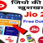 jio 2gb free data offer