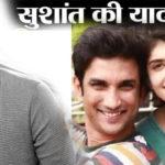 sandeep singh on sushant singh rajput family