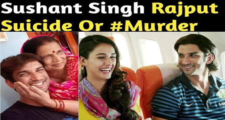 sushant singh rajput suicide case