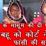two women Judicial hanging in gopalganj