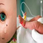 girl baby dead in bhopal
