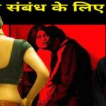 murder in marital affair