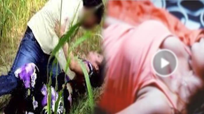 rape attempt in pune