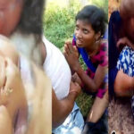 rape with 16 years old girl
