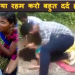 gangrape with girl in sasaram