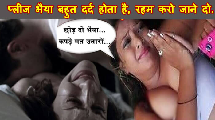 5 people gangrape with two sister