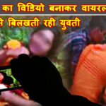 6 people gangrape with girl in chandigarh