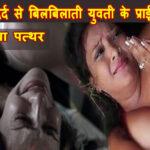 gangrape and murder in rohtak