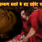 Husband tortured wife for dowry