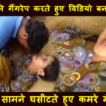 rape with girl front of her father