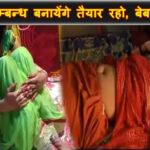 rape with minor girl in amritsar