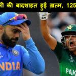 babar azam becomes no 1 odi batsman