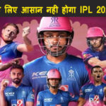 rajsthan royals weak point in ipl 2021