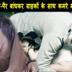 rape with girl in uttarakhand