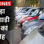 car thieves arrested in noida