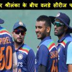 ind vs srilanka odi series