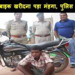 young man arrested with stolen bike